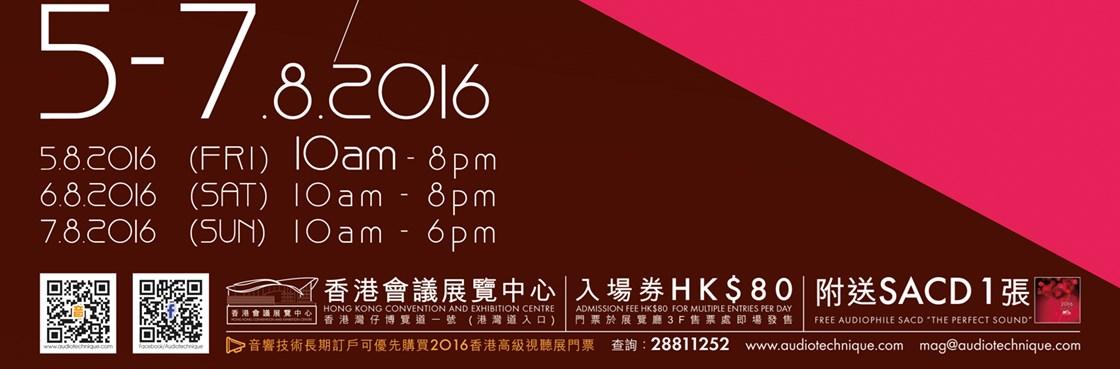 Hong Kong 2016.jpg