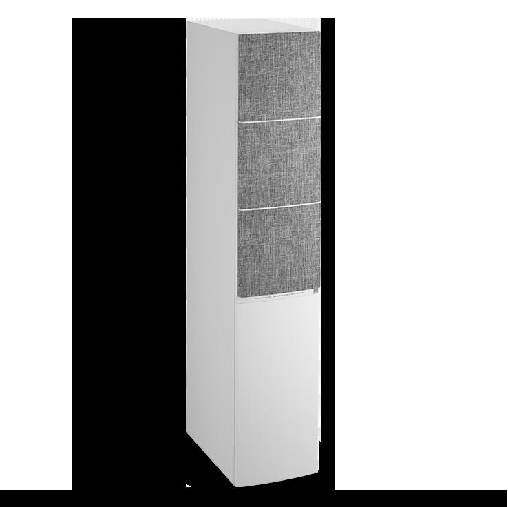 Dali Callisto 6 C White Finish Grille Mountain Grey